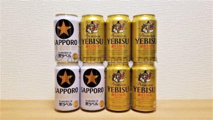 サッポロホールディングス株式会社の株主優待品(ビール8本)