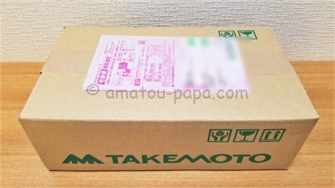 竹本容器株式会社から株主優待品が届いた時の箱