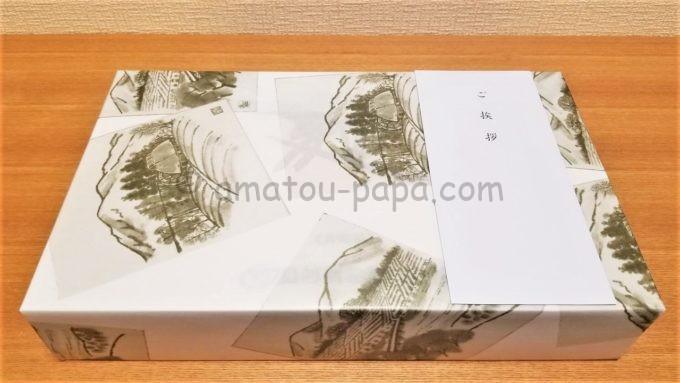 鳥越製粉株式会社から株主優待品が届いた時の箱(包装紙)