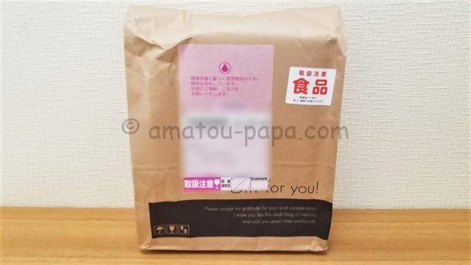 ヤマハ発動機株式会社の株主優待「熟成乾燥麺 熊本ラー紙袋メン5食(くまモンロゴ入り)」が届いたときの紙袋