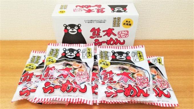 ヤマハ発動機株式会社の株主優待「熟成乾燥麺 熊本ラーメン5食(くまモンロゴ入り)」