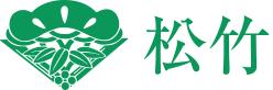 松竹株式会社のロゴ