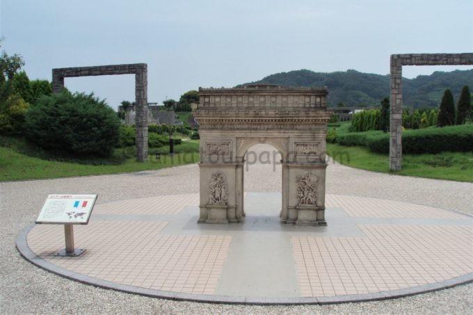淡路ワールドパークONOKORO(オノコロ)の凱旋門