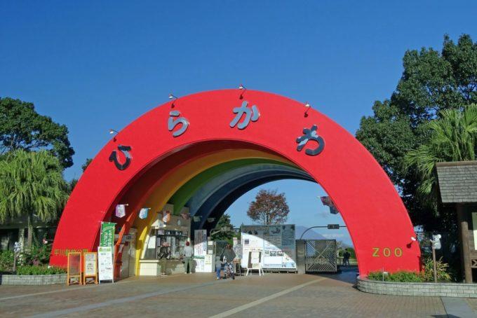鹿児島市平川動物公園の入り口