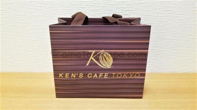 ケンズカフェ東京(KEN'S CAFE TOKYO)の手提げ袋