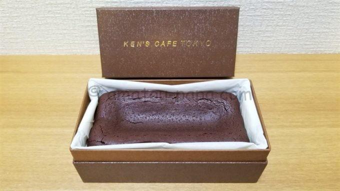 ケンズカフェ東京(KEN'S CAFE TOKYO)の特撰ガトーショコラ【限定生産品】
