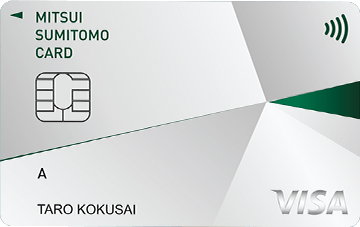 三井住友カード A(VISA)