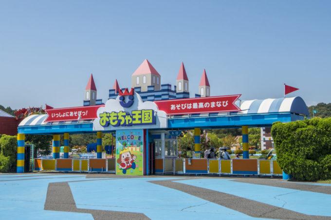 おもちゃ王国(岡山)の入り口