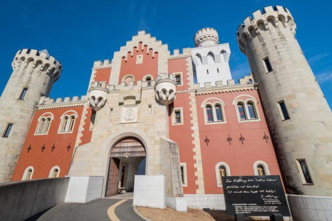 太陽公園の白鳥城の入り口