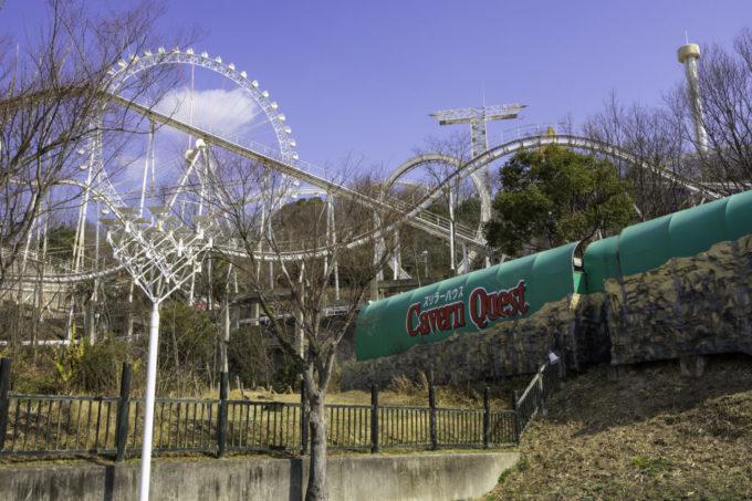 ブラジリアンパーク 鷲羽山ハイランドの観覧車