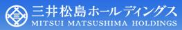 三井松島ホールディングス株式会社のロゴ