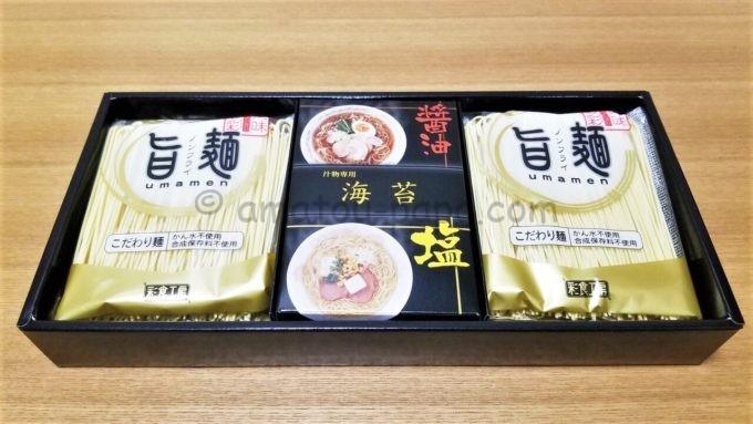 株式会社グッドコムアセットの株主優待品(福山製麺所「旨麺」)