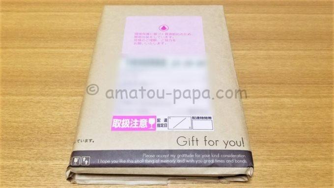 株式会社オンワードホールディングスからギフトカタログが届いた時の紙袋