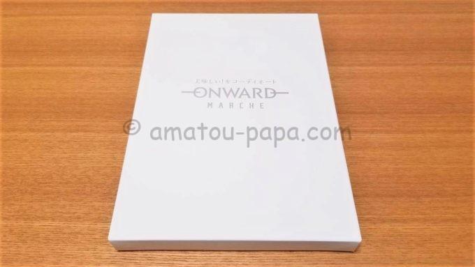 株式会社オンワードホールディングスのギフトカタログ(オンワード・マルシェ)が入っている箱
