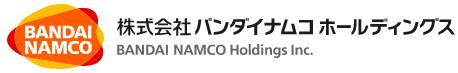 株式会社バンダイナムコホールディングスのロゴ