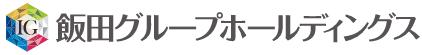 飯田グループホールディングス株式会社のロゴ