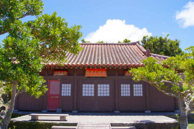 琉球武徳殿