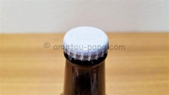 ラグジュアリービール「ROCOCO Tokyo WHITE」のビール栓