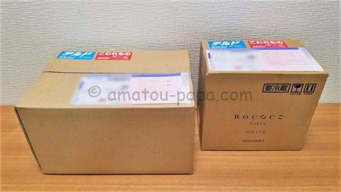 ラグジュアリービール「ROCOCO Tokyo WHITE」の贈答用と通常用の箱