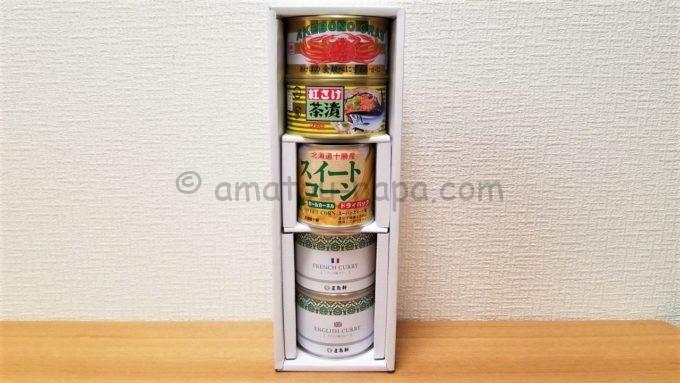 ホッカンホールディングス株式会社の株主優待品(缶詰)