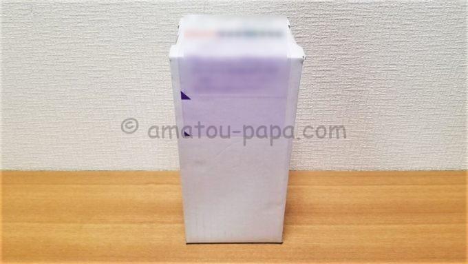 アイコム株式会社から株主優待品が届いた時の箱
