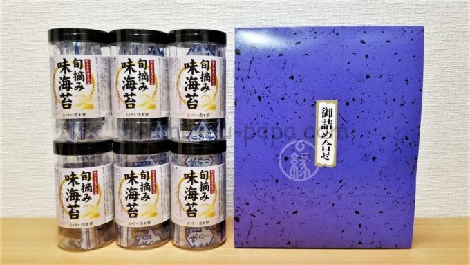 KDDI株式会社から届いた株主優待品(熊本県の海苔)