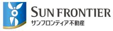 サンフロンティア不動産株式会社のロゴ