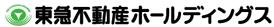 東急不動産ホールディングス株式会社のロゴ