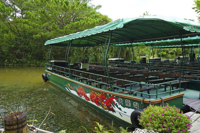 ビオスの丘の湖水観賞舟
