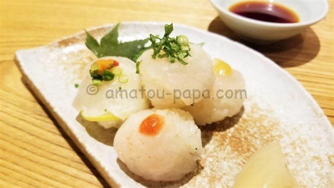 玄品のふぐ手毬寿司