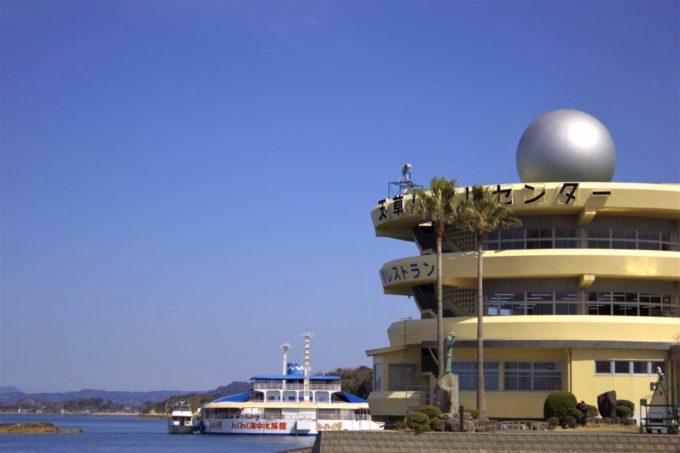 わくわく海中水族館シードーナツと天草パールセンター