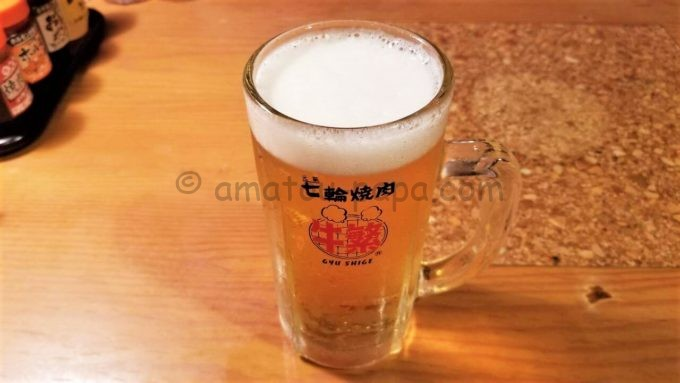 元氣七輪焼肉「牛繁」のビール