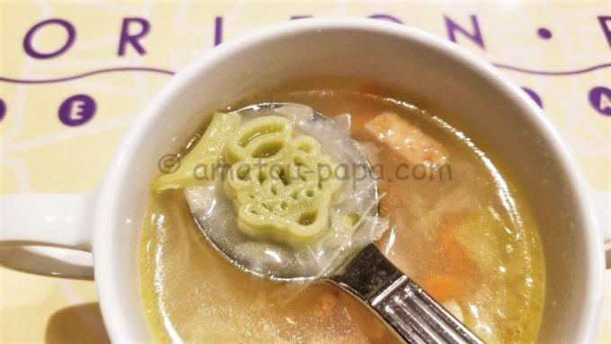 ホライズンベイ・レストランの本日のスープ