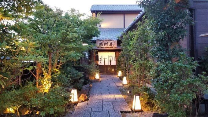 徳樹庵の入り口
