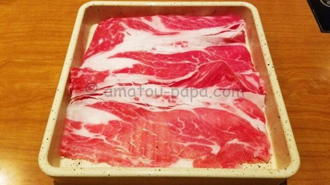 和豚もちぶたしゃぶしゃぶ きんのぶたの「国産牛 霜降りロース」