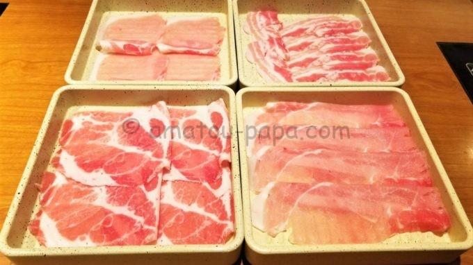 和豚もちぶたしゃぶしゃぶ きんのぶたの豚肉