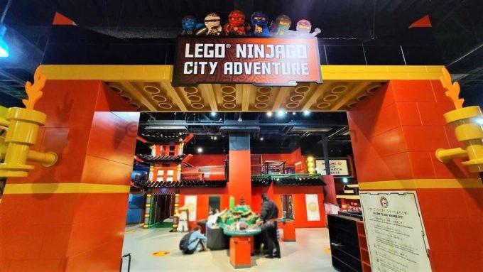 レゴランド・ディスカバリー・センター東京のレゴニンジャゴー シティ アドベンチャー