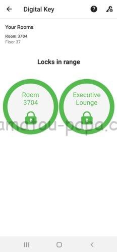 ヒルトン・アプリのデジタルキー(Digital Key)