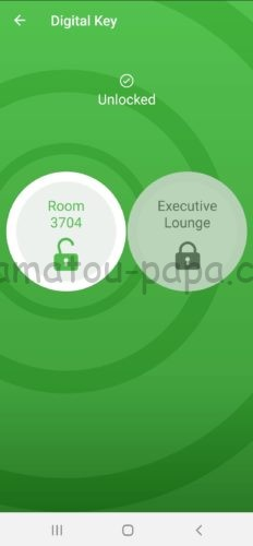 ヒルトン・アプリのデジタルキー(Digital Key)での開錠(Unlocked)