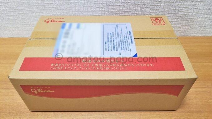江崎グリコ株式会社から株主優待品が届いた時の箱