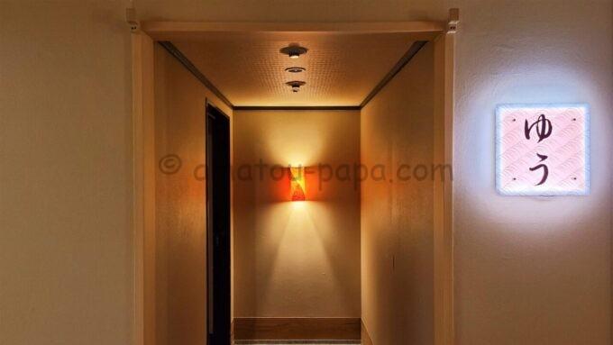 シェラトン・グランデ・トーキョーベイ・ホテルのジャパニーズスイート宿泊者限定の貸切専用浴場「ゆう」の入り口