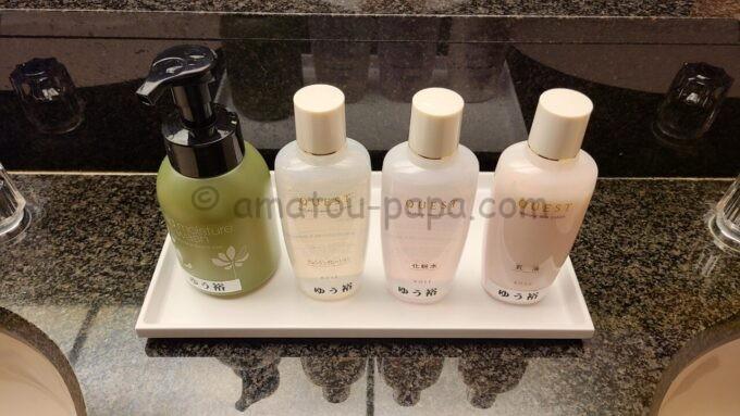 シェラトン・グランデ・トーキョーベイ・ホテルのジャパニーズスイート宿泊者限定の貸切専用浴場「ゆう裕」の基礎化粧品