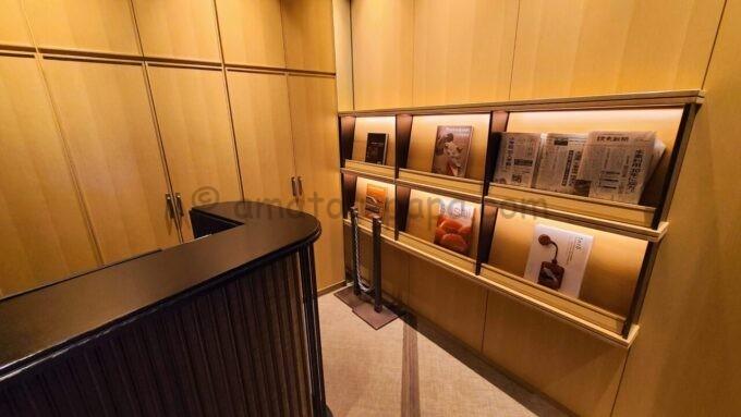 ザ・プリンス さくらタワー東京、オートグラフ コレクションのエグゼクティブラウンジの新聞紙や雑誌