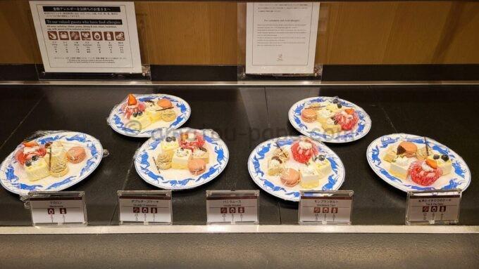 ザ・プリンス さくらタワー東京、オートグラフ コレクションのエグゼクティブラウンジのティータイムのケーキセット