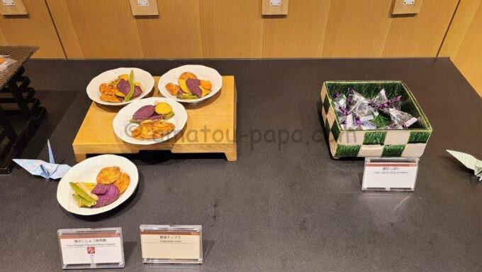 ザ・プリンス さくらタワー東京、オートグラフ コレクションのエグゼクティブラウンジのスナック(柚子こしょう味煎餅&野菜チップスと黒豆しぼり)