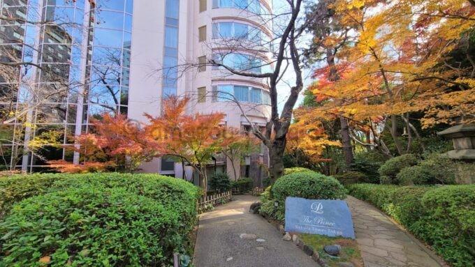 ザ・プリンス さくらタワー東京、オートグラフ コレクションの2階出入口(日本庭園への出入口)