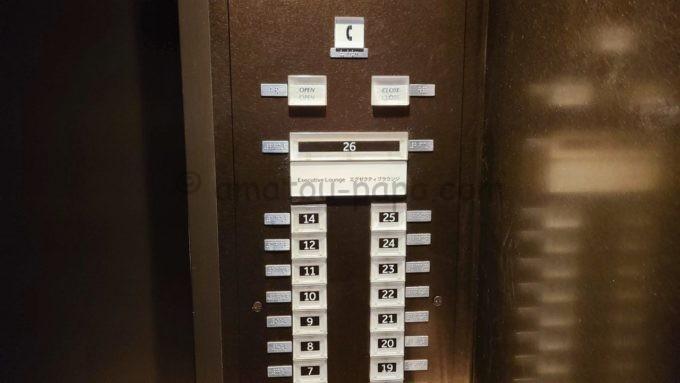東京マリオットホテルのエレベータの26階(エグゼクティブラウンジフロア)のボタン