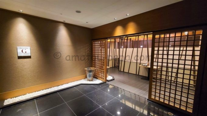 東京マリオットホテルの「G ~和 Selection~」