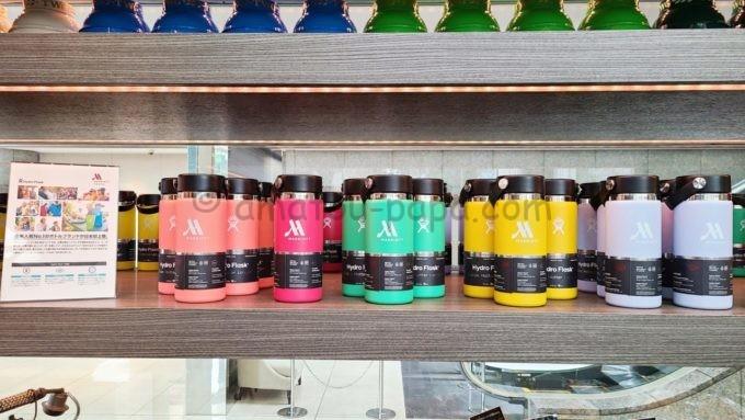東京マリオットホテルの「ペストリー&ベーカリー GGCo.(ジージーコ)」で販売されているマリオットオリジナルステンレスボトル