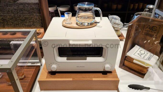 ACホテル・バイ・マリオット東京銀座 ACキッチンのバルミューダのトースター